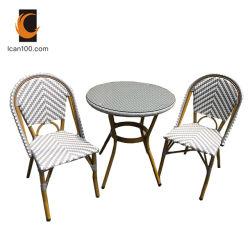 Material sintético ecológica del Patio de ratán sillón de mimbre muebles restaurante al aire libre