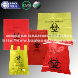 أكياس النفايات الطبية المخصصة القابلة للتحلل البيولوجي أكياس القمامة البلاستيكية الحيوية القابلة Compostelle