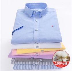 Les vêtements pour hommes de l'été d'affaires décontractée coton tee-shirts manches courtes robe blanche