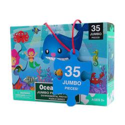 Caixa personalizada nova chegada caixa de papelão China Caixa de papel grosso Caixa de Papelão Ondulado Brinquedos jogo de quebra da caixa de gaxetas de caixas de cartão