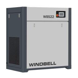 Eccellente compressore pneumatico a vite da 22 kw in vendita