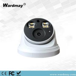 Wardmay H. 265 HD 2MP caméra de surveillance de l'intérieur de la sécurité du dôme de vidéosurveillance de surveillance vidéo de vision de nuit