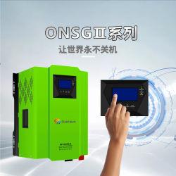 Pure Sine Wave Solar Power System Control geïntegreerde inverter machine voor uw beste keuze, Welkom bij aanvraag en Contact
