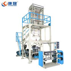 A dupla cabeça de tarracha ABA 2 Máquina de extrusão de filme de camada de produtos biodegradáveis