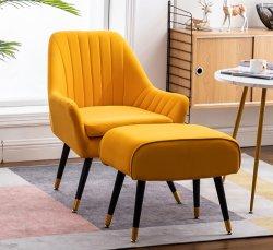 Уникальные для использования вне помещений на пляже мебелью для отдыха алюминиевых шезлонге диван кресло
