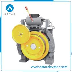 380 В, 220 В постоянного магнита Gearless тягового двигателя, Лифт Детали (OS113-MTR8)