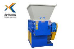 آلة إتلاف بلاستيكية/آلة إتلاف أحادية العمود/آلة إتلاف/آلة إتلاف خشبيّة/آلة قطع بلاستيكية/كتل بلاستيكية/آلة إتلاف بلاستيكية/PE/PP شيدر/حقائب بلاستيكية/غشافة