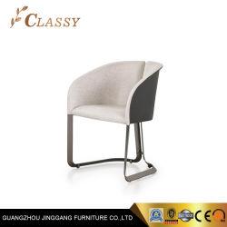Office Slaapkamer Fashion Leisure stalen frame Dining stoel met leder Matte afwerking