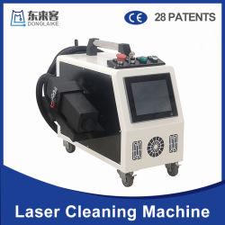 100 واط يدوي محمول ماكينة تنظيف الليزر سعر الليزر إزالة الصدأ سعر الماكينة المستخدم لإزالة الثنية المعدنية من الفولاذ الطلاء / أكسيد فيلم/صمغ