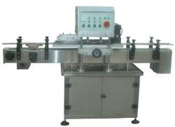 Frascos de vidro automática máquina de nivelamento de vácuo (SC-XG150)