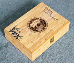 Caja de embalaje respetuoso del medio ambiente de bambú con Serigrafía logotipo (NB-036)