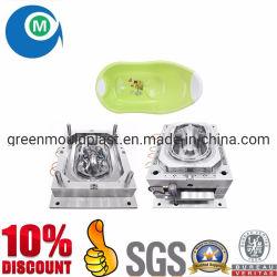 편리한 고품질 플라스틱 베이비 욕조 사출 금형/플라스틱 금형 욕조