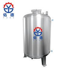 Precio personalizado de la fábrica química de acero inoxidable 100L tanque de almacenamiento de agua equipo