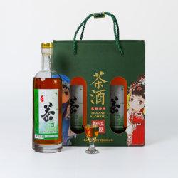 Hong Sheng Wu Mao Teewein Wuyuan Bezirk Hohe Katechin Inhalt Grüner Tee Craft Tee Wein 43 Grad