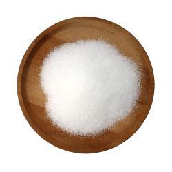 كبريتات الماغنسيوم هيبتاهدرات درجة الصيدلة