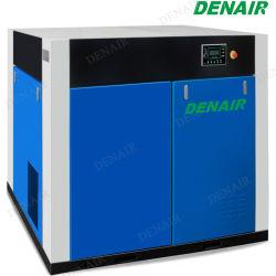 強い力に電気40%についての乾いた空気の圧縮機のセービングを与える