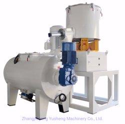 L'horizontale et verticale de CHAUFFAGE/REFROIDISSEMENT/PVC PVC/PE/PP CPVC Poudre de matières premières Blender Mixer/Plastique/ mélangeuse chaude et froide mélangeur à haute vitesse