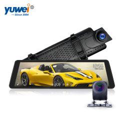 HD 1080p coche Monitor Retrovisor mini cámara de marcha atrás