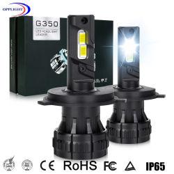 مصابيح LED الأمامية في الطراز G350 بقدرة 70 واط 1600 واط في الطراز 6500K تبريد شديد السطوع مصابيح LED بيضاء في ضوء الضباب نظام إضاءة LED تلقائي مقاوم للمياه