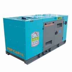 Super jeu de génératrices diesel silencieux de la Chine Kofo Weichai Ricardo / / moteur Yuxing 30kVA - 350kVA
