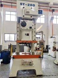 6 % высокой точности C-образной рамы перфорирование нажмите металлические формирование алюминиевого профиля штамповки механический пресс машины
