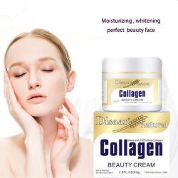 熱い販売のコラーゲン養う明るくなる修理美顔術のクリーム