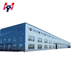 Prefabricados comercial de aço metálico de armazenamento de Metal edifícios de oficina