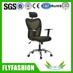 Oc-48 Escola do Office Home tecido de malha de altura ajustável com Armest cadeira giratória de elevação