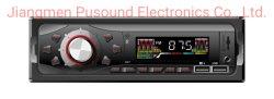安いカーラジオのターナーの無線音声エムピー・スリー車LEDプレーヤー