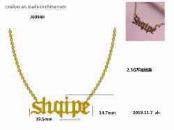 L'usine OEM / ODM La conception de bijoux DIY propre bijoux, bijoux personnalisés de la Chine fabricant de gros