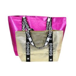 Laser 비 길쌈된 선물 숙녀 여자 핸드백 운반물 쇼핑 백