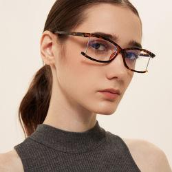 Einzigartige Mode Stilvolle Blaue Licht Blocking Frames Frauen Halb Brillen Quadratische neue Brille Männer Retro Computer Brillen für Unisex