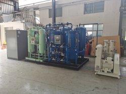 Hocheffiziente Energieeinsparung Sauerstoffgenerator Medizinische Druck Swing Adsorption Sauerstoffgerät