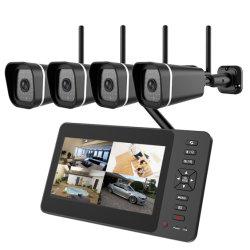 무선 동물 감시 카메라 장비 판매