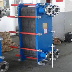 Hélice de acero inoxidable de titanio rueda adiabática bobina del condensador bobina de intercambiador de calor de la placa de Coaxial motor marino radiadores con recuperación de calor