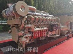 1mW 2MW 4MW 가스 구동 발전기