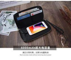 6000mAh 지갑 디자인 선물 포장 힘 은행 2020 새 모델