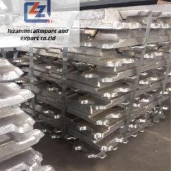 알루미늄 인걸 재질 알루미늄 재질 금속