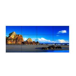 고휘도 LCD 디스플레이 화면 3x3 LCD DID 비디오 월 HD 심리스 비디오 월