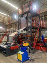 ماكينة تصوير ذات نتوء قابل للتحلل البيولوجي عالي السرعة ABA 3 طبقات مُنفخة الزراعة البوليثيلين البلاستيك فيلم Blowing آلة طرد السعر
