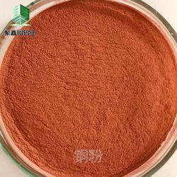 325 меш медного порошка чистой меди металлического порошка