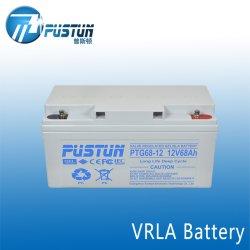 手入れ不要12V 68ahの弁によって調整される鉛の酸のゲル電池