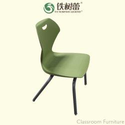 Новый продукт пластиковые студент стул (BZ-0154) школьной мебели