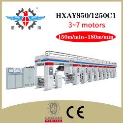 سعر PE Pet Gravure Printing Machine Control آلة طباعة Rosogravure آلة طباعة مرنة للفيلم