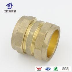 黄銅圧縮メスニップルカップリング銅製パイプ継手