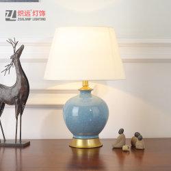 Lampada Da Tavolo Per Illuminazione Da Tavolo Con Stampa A Colori Decorativa