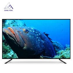 85 インチ TV 4K スマート TV LED テレビ 8 K