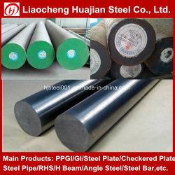 ASTMの製造業者からの鋼鉄丸棒の合金の棒鋼