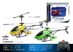 Alliage d'avion, de commande radio à trois canaux avion distant avec Gyro