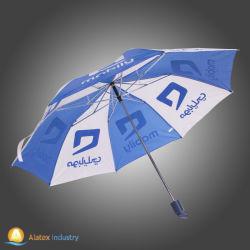 3 أقسام العرض مظلة المطر